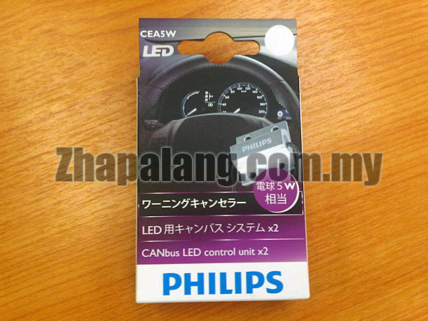 Philips CANBus LED Control Unit CEA 5W
