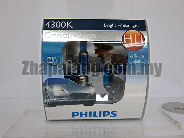 Philips CrystalVision 43000K H11(FOC W5W)