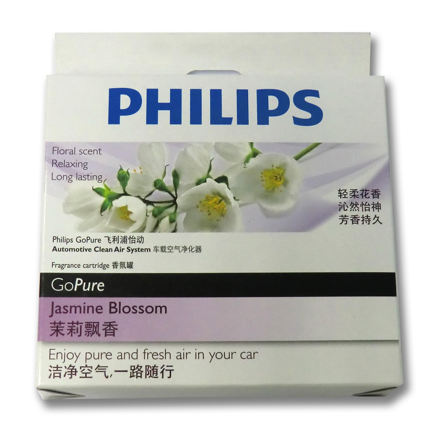 Philips Jasmine Blossom Fragrance Cartridge For GoPure2 Automotive Air Purifier