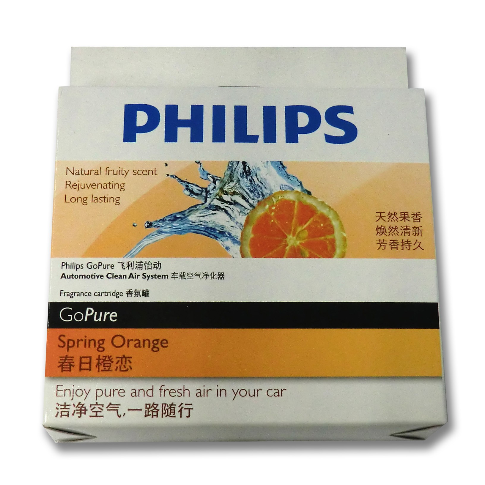 Philips Spring Orange Fragrance Cartridge For GoPure2 Automotive Air Purifier