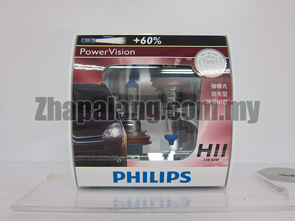 Philips PowerVision +60% H11