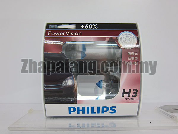 Philips PowerVision +60% H3