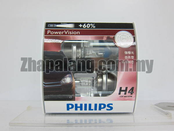 Philips PowerVision +60% H4