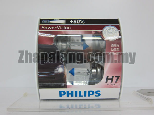 Philips PowerVision +60% H7