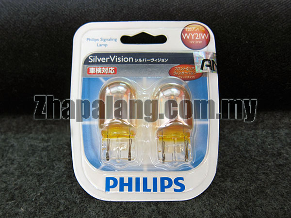 Philips Silver Vision WY21W(T20)