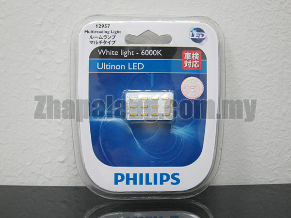 Philips Ultinon LED 6000K/Multi Reading Light