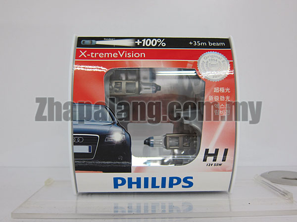 Philips X-tremeVision +100% H1