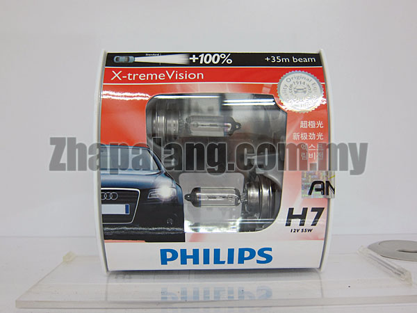 Philips X-tremeVision +100% H7