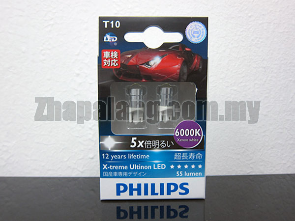 Philips Ultinon LED Ceramic bulb T10 W5W 6000K [New]