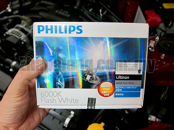 Philips Xenon HID Bulbs(White 6000K) D4S