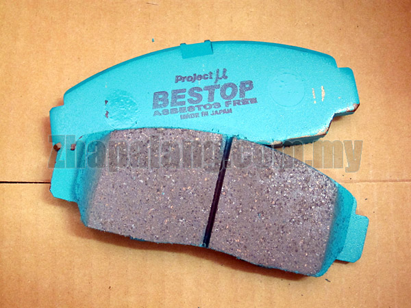 Project Mu Bestop Brake Pad (0-350'c) Honda Odyssey RB1/2/3 Front - Made In Japan