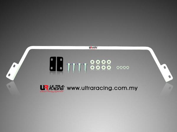 Proton Saga Rear Anti-roll Bar 16mm