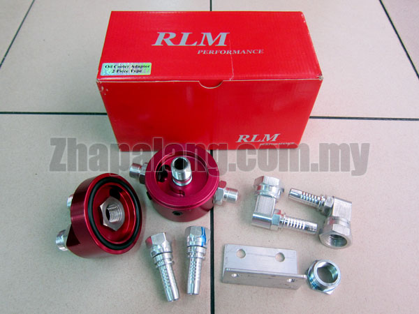 Redline Universal Oil Filter Relocation Kit