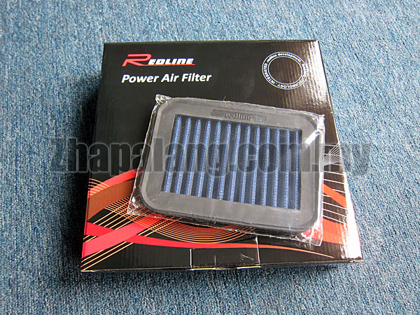 Redline Performance Drop In Air Filter for Daihatsu Mira L2