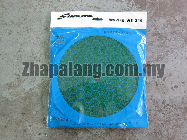 Simota Replacement Filter Element Foam/Sponge 200mm Green