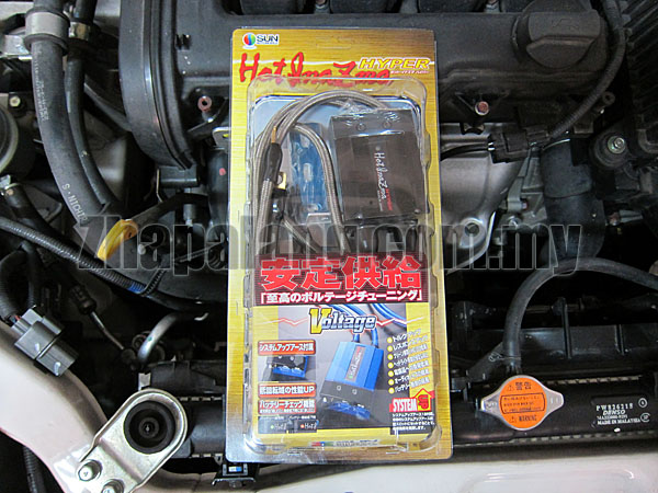 Sun Auto Hot InaZma Hyper (With 1 Earth Cable) - Silver