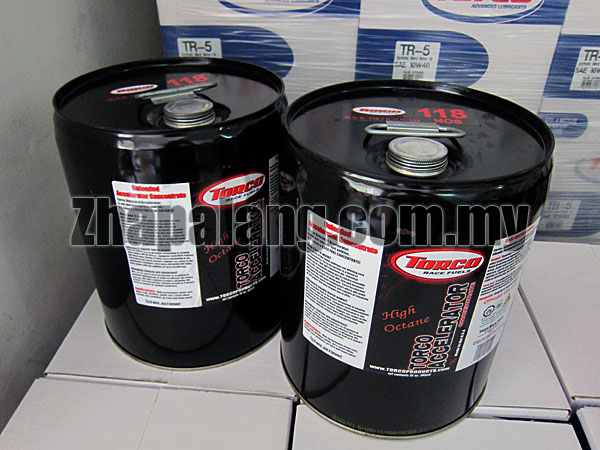 TORCO Competition 118 NOS leaded Racing Gasoline Pail