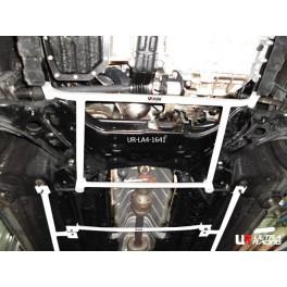 Hyundai Elantra MD (2010) Front Lower Bar / Front Member Brace 4pt