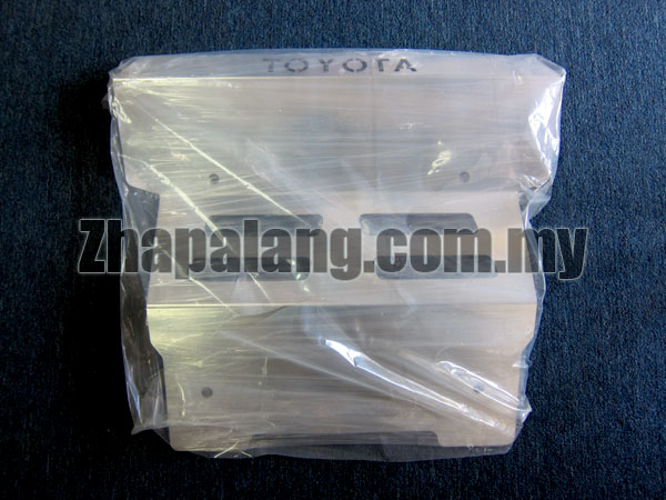 Underbody Protection Plate for Toyota Hilux D4D