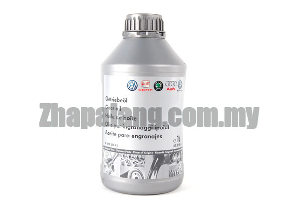 VW/Audi G052512A2 Manual Transmission Oil. 1L