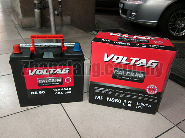 Voltag Calcium MF Battery NS60R