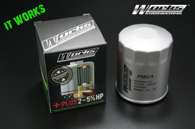 Works Oil Booster Filter 3/4