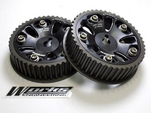 Daihatsu L200 12V / Mira Turbo Adjustable Cam Gear