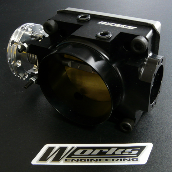 Nissan Silvia S14/ S15 SR20 - 70mm Throttle Body