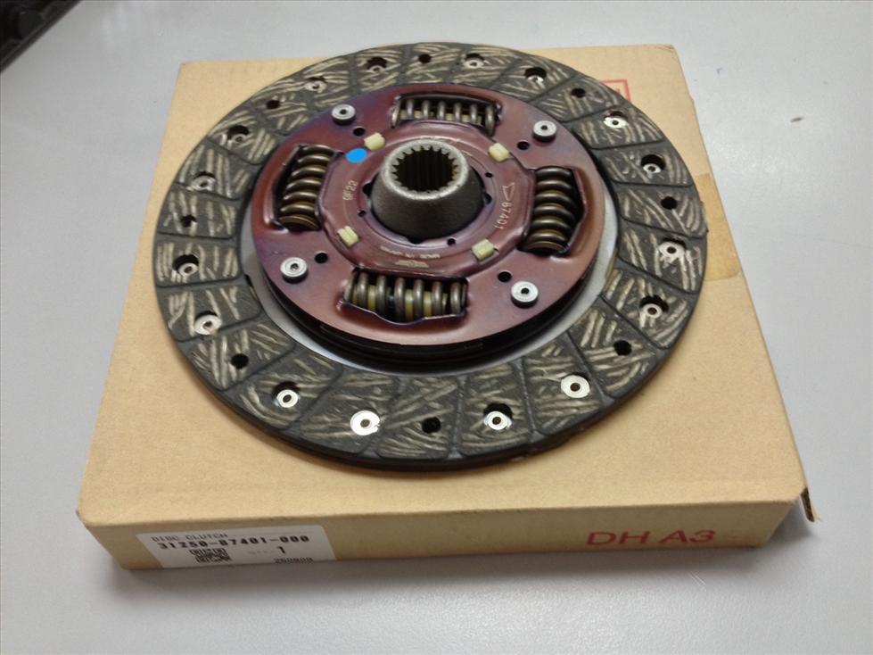 Perodua Kembara Clutch Disc Plate 31250-87401