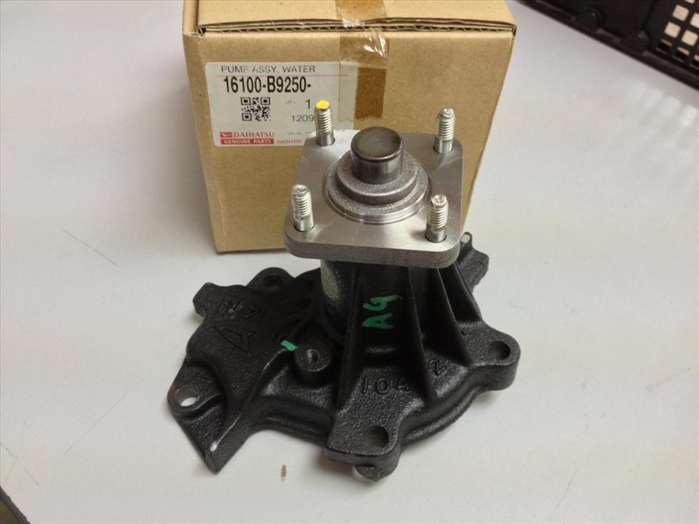Perodua Kembara Water Pump 16100-B9250