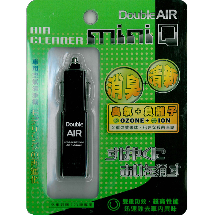 Double AIR miniQ Ozone+Ion Purifier Black(WF-7001B)