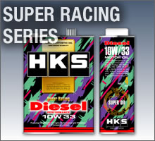 Super Racing Series